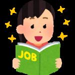 job_kyuujinshi_woman_happy