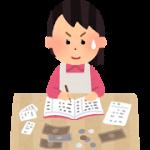 money_kakeibo_ase
