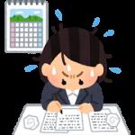shimekiri_report_businesswoman