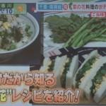 菜の花 簡単美味しいレシピ おかわり朝ごはん あさチャン 佐々木健介
