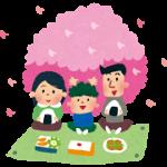 hanami_family