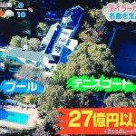 ZIP! 27億円超えの豪邸も セレブが自宅を『VOGUE』で公開