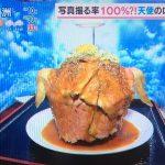 あさチャン 肉の山! 注目のローストビーフ丼 写真撮る率100%は?