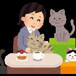 グッディ 飼い猫が危ない ペットの植物による中毒事故とは?