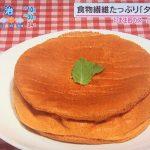 あさチャン スーパーフード タイガーナッツ&フリーカは食物繊維がいっぱい