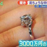 ビビット 愛ちゃんの指輪・着物・ドレスのお値段 &台湾の会見