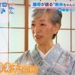 あさチャン 小林麻央さんに伝えたいこと 義母に初の単独インタビュー