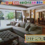 モーニングショー 超セレブ『ひよこ本舗吉野堂』女社長宅を紹介 敷地500坪