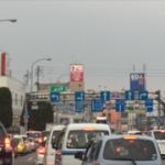 危険! ありえない信号 天山交差点 愛媛県松山市