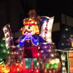 松山道後に『台湾ランタンフェスティバル』の出展ランタンを展示