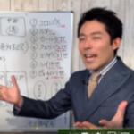 オリラジ中田敦彦氏 人気急上昇! 一週間で登録者100倍に 一日に万単位